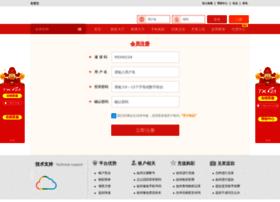 lookpak.com