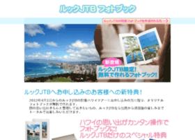 lookphotobook.jp
