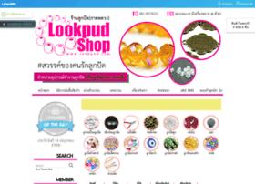 lookpud.com