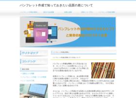 looksmart.co.jp