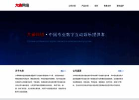 loong3d.com