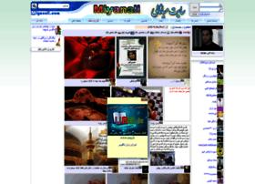 loook.miyanali.com