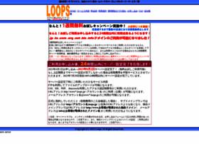 loops.jp