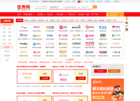 looquan.com
