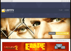 lootitv.com