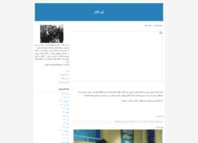 lopekalam.blogfa.com