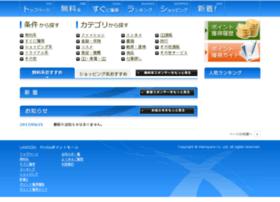 loppi.ireward.jp