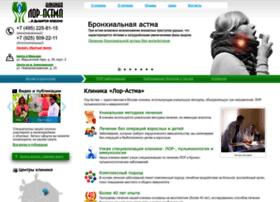 lor-astma.ru