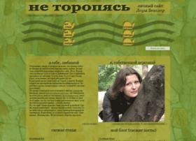 lora-veksler.ru