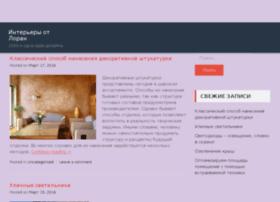 loran-interiors.ru