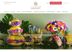 lorashen.com.ua