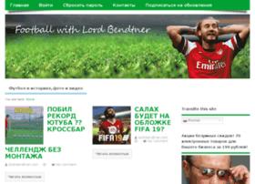 lord-bendtner.com