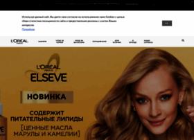 loreal-paris.ru