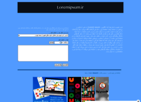 loremipsum.ir
