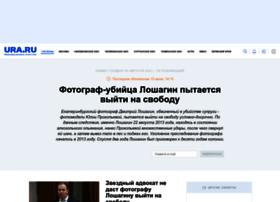loshagin.ura.ru