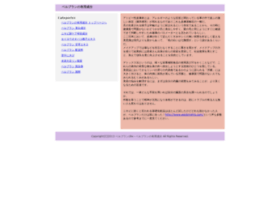 losingweightandhavingfun.com