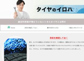 losoptimizadores.com