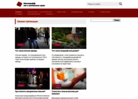 lostjate.ru
