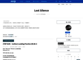 lostsilence.pixnet.net