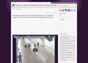 lotkova.ucoz.ru
