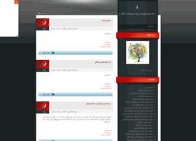 lotlot1.mihanblog.com