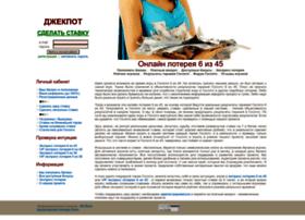loto6x45.ru