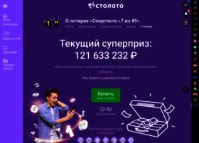 loto7-49.ru