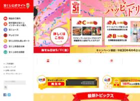 loto7.takarakuji-official.jp