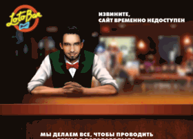 lotobar.com.ua