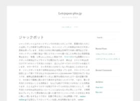 lotojapan-plus.jp
