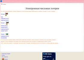 lotonet.ru