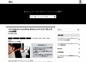 lotte-fits.jp