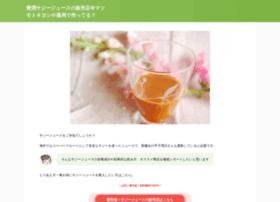 lotte-zeus.jp