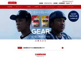 lotte.co.jp