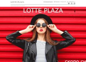 lotteplaza.ru