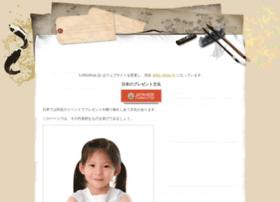 lotteshop.jp
