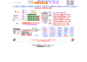 lotto168.com