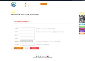 lottocouk.com