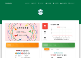 lottomentor.co.kr