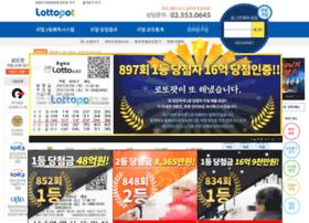lottopot.co.kr