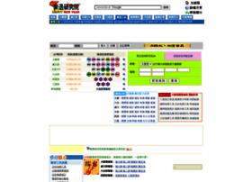lottopro.com.tw