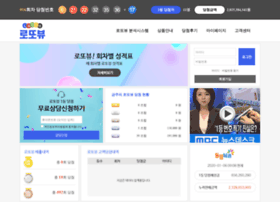 lottoview.co.kr
