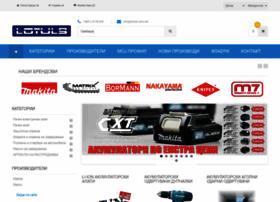 lotuls.com.mk