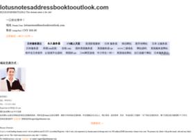 lotusnotesaddressbooktooutlook.com
