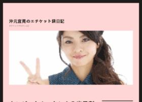 lotustravel24.com
