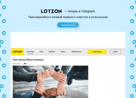 lotzon.com
