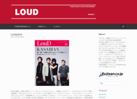 loud.jp