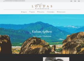 loudas.gr