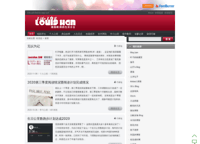 louishan.com
