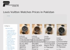 louisvuittonmenwatches.priceinpakistan.com.pk